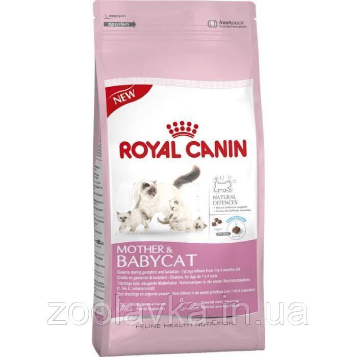 Royal Canin MOTHER&BABYCAT Роял Канин для котят и беременных (кормящих) кошек 0,400кг