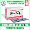 Виагра | CENFORCE 50 | Силденафил 50 мг | 10 таб купить дженерик