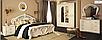 """Кровать """"Олимпия"""" 1.8 с подъемником. Миро Марк., фото 3"""