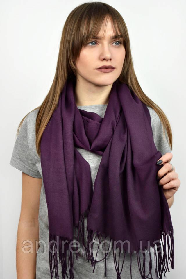 Турецкий шарф пашмина, фиолетовый