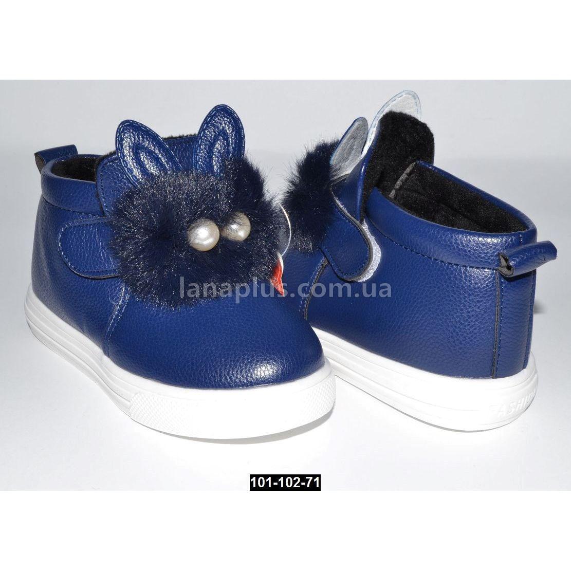 Демисезонные ботинки с ушками, 25 размер (15.5 см), кожаная стелька, супинатор