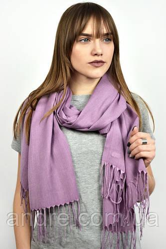 Турецкий шарф пашмина, сиреневый