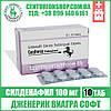 Дженерик Виагра | CENFORCE PROFESSIONAL | Силденафил 100 мг | 10 таб