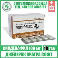 Дженерик Виагра | CENFORCE SOFT | Силденафил 100 мг | 10 таб