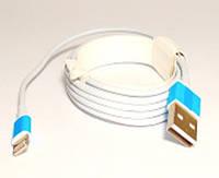 Кабель USB для IPHONE 5 STD-I5-2M (2 м)