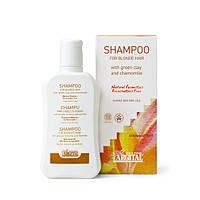 Органический шампунь для светлых волос Argital