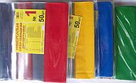 Обложка ТМ1901 универсальная  для учебников ПВХ 1-11кл (25см / 100мм.) 50 шт. регулир.