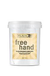 Black Free Hand Bleashing Powder Порошок для освітлення на 5 тонів