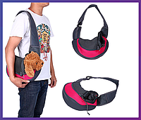 Сумка переноска для собак и кошек CISNO Pet Dog Cat Kitty Carry Carrier Outdoor Travel до 3 кг.