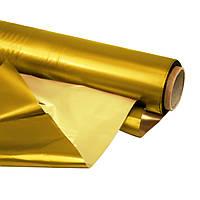 Тонированная пленка (калька) #13 золотой (70см / 10м)
