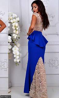 Платье 8511822-2 электрик 50-52