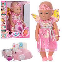 Кукла Пупс Baby Born (Беби Борн) 8020-460. 42 см С кнопкой на животике, 9 функций, 9 аксессуаров