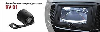 Автомобильная камера заднего вида SIGMA RV 01