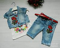Стильный джинсовый костюм (тройка) с бриджами на девочку