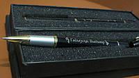 Оригинальная именная ручка с гравировкой под заказ, фото 1
