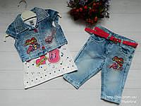 Стильный джинсовый костюм Гитара (тройка) с бриджами на девочку