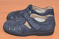 туфли мужские Lucro  новые из Германии
