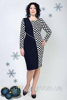 Женское нарядное платье от производителя