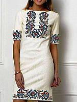 dd47c8f829d05f Вишивка плаття бісером в категории вышивка и бисероплетение, общее в ...