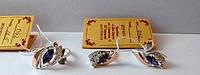 Комплект Кофито из серебра 925 пробы с золотыми вставками 375 пробы