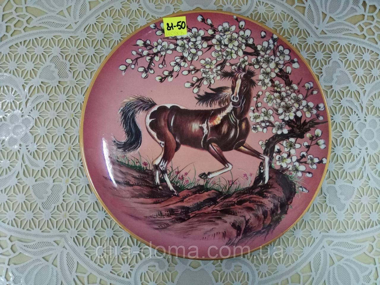 """Тарілка декор. """"Казковий кінь"""""""