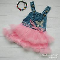 Красивый сарафан на девочку с пышной розовой юбкой