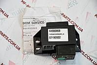 D44900868 реле запуску молотарки, ОРИГІНАЛ, комбайн Massey Ferguson