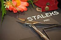 N7-61-16 (К-05) Кусачки профессиональные для вросшего ногтя Сталекс (NE-61-16), маникюрные кусачки Staleks