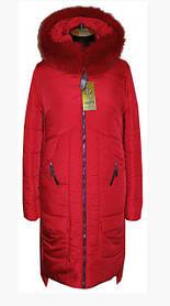 Распродажа зимних курток !!!