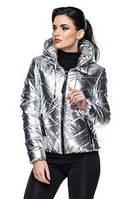 Демисезонная  женская короткая куртка,  размер 44-54