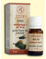 """Эфирное масло для бани и сауны """"Тимьян-Мята"""" Ароматика, 10 мл."""