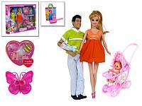 """Набор кукол Defa Lucy """"Счастливая семья"""", 8088"""