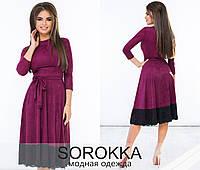 Красивое элегантное платье до колен   Размер: 42-44,44-46