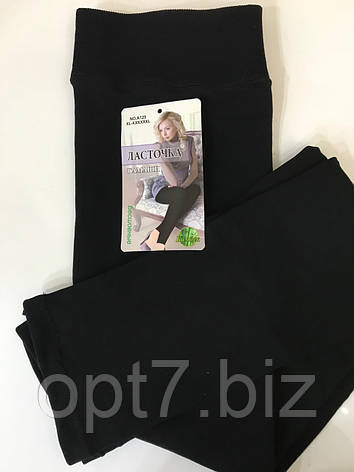 Лосины женские Ласточка XL-6XL Бамбук (6 шт), фото 2