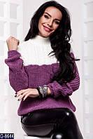 Женский  теплый вязанный зимний свитер