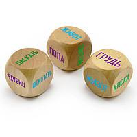 Кубики семейные тройные Камасутра 3 шт 18+ ТОЛЬКО для взрослых