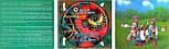 Музичний сд диск ХОР ГРИГОРІЯ ВЕРЬОВКИ Ой там, за лісочком (2007) (audio cd), фото 2