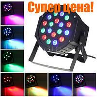 ВИДЕО-Лазер диско PAR mini, 18LED, RGB, NEW 2020-гарантия!
