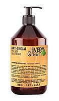 EG Anti-Oxidant Shampoo-Анти-Оксидантный шампунь для ежедневного применения,с маслом граната,апельсина,500 мл