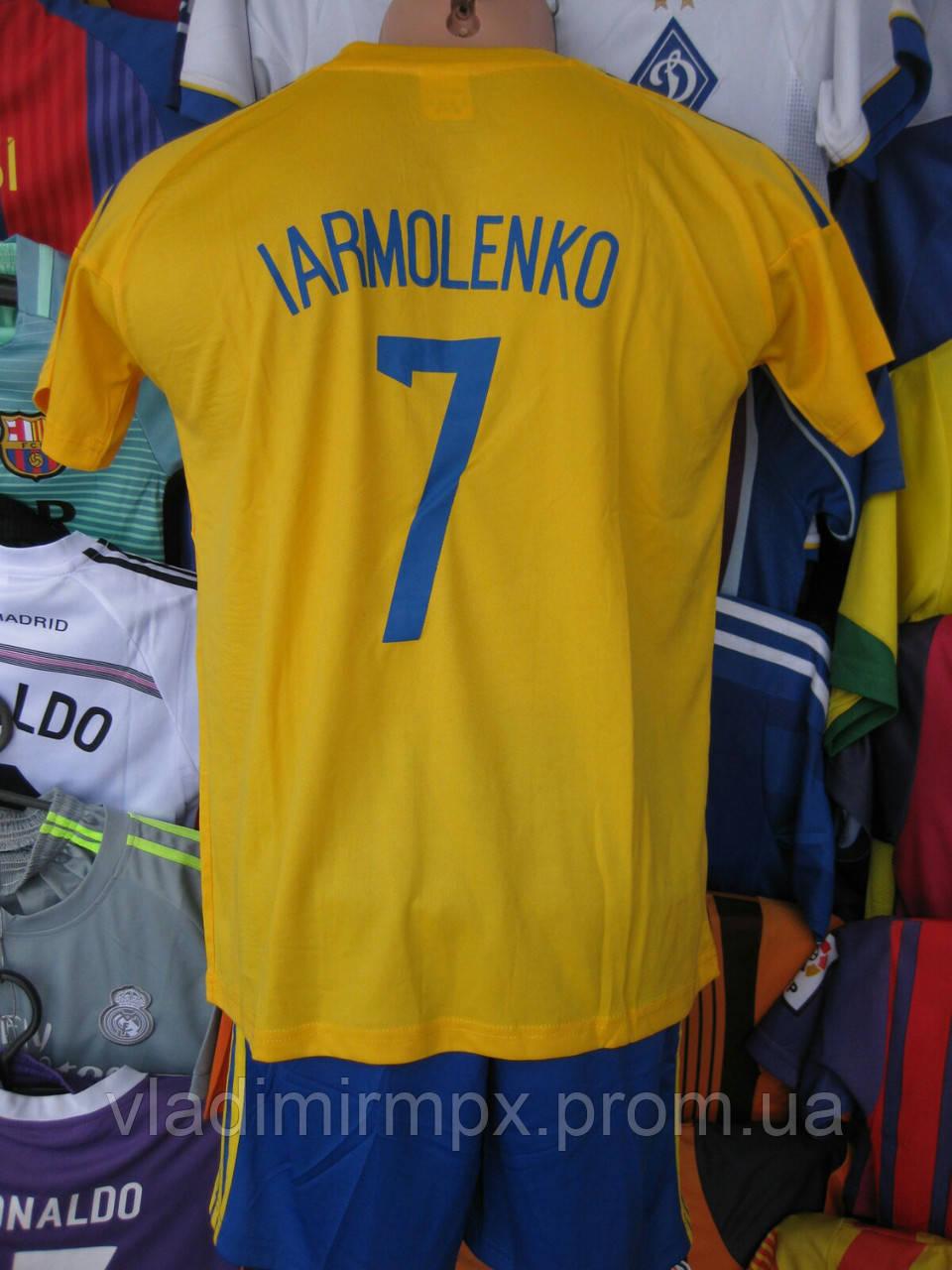 Футбольная форма сборная Украина 2017 подросток, детская Ярмоленко -  интернет - магазин все для футбола a71513650a8