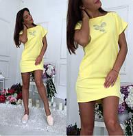 Женское платье желтое