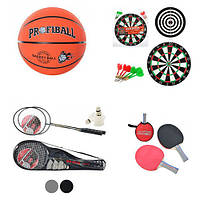 Товари для баскетболу, тенісу, дартсу
