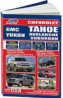 GMC YUKON  CHEVROLET TAHOE / AVALANCHE / SUBURBAN Платформа  GMT800 / GMT900  2000-2014 гг. выпуска , фото 1