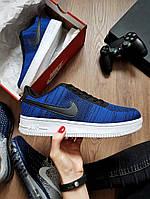 Кроссовки мужские Nike air force blue