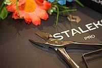 N7-60-17 (К-17) Кусачки профессиональные для ногтей Сталекс (NE-60-16), маникюрные кусачки Staleks