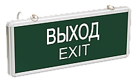 ССА1001 Светильник аварийный ВЫХОД-EXIT (LSSA0-1001-003-K03) IEK