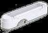 Светильник аварийный ЛБА 3923 непостоянный автономный, 3 ч., 2х8Вт, T5/G5