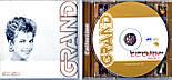 Музичний сд диск C.C. CATCH Grand collection (2007) (audio cd), фото 2