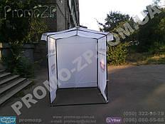 """Палатка для торговли от производителя 1,5х1,5 метра. Тенты в наличии: """"Эконом"""", """"Стандарт"""", """"Люкс"""". Бесплатная доставка по Украине."""