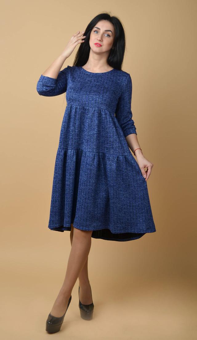 Повседневное платье-трапеция синего цвета